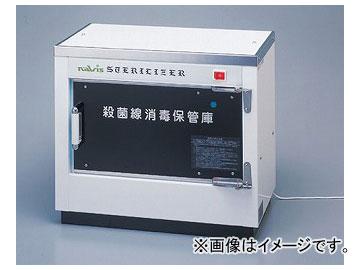 アズワン/AS ONE 殺菌線消毒保管庫 DM-5 品番:0-137-01 JAN:4562108472241