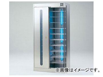 アズワン/AS ONE 紫外線殺菌ロッカー(ステンレス仕様) 棚板仕様 W-02FNT 品番:2-7978-04 JAN:4562108470094