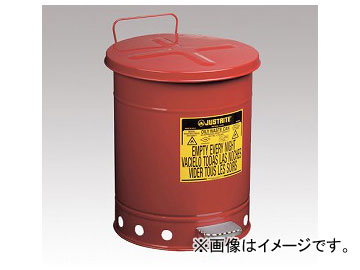 アズワン/AS ONE 耐火ゴミ箱 J09100 品番:2-1063-01