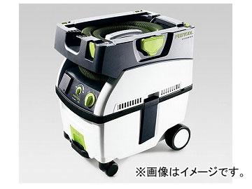 アズワン/AS ONE 集塵機 CTLMIDI標準セット 品番:1-3643-02 JAN:4014549213735