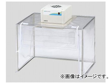 アズワン/AS ONE 簡易型クリーンブース(前面パネル板) AI型-C 品番:2-714-01