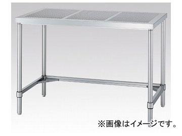 アズワン/AS ONE パンチング作業台(SUS304) PATN-9060 品番:1-7550-01