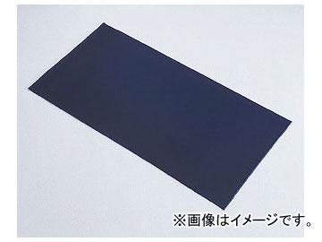 アズワン/AS ONE ダスパン・マット M-3 品番:7-107-02