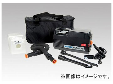 アズワン/AS ONE 静電気対策HEPAフィルター掃除機 35857 品番:1-7574-01