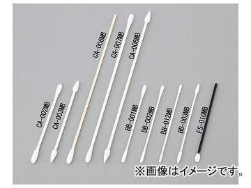 アズワン/AS ONE 工業用綿棒(HUBY(R)-340) BB-001MB 品番:1-2092-06