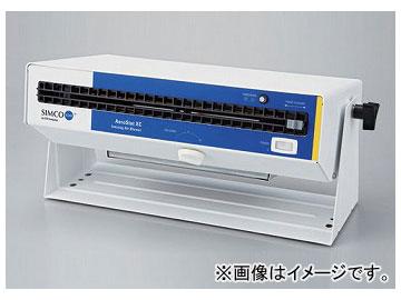 アズワン/AS ONE 静電気除去ブロアー XC 品番:1-4968-11