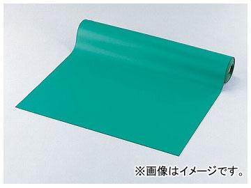 アズワン/AS ONE 静電マット(ロールタイプ) 品番:9-5710-01 JAN:4562108500418