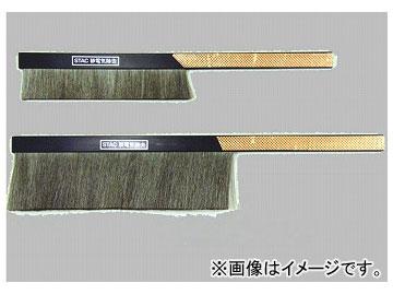 アズワン/AS ONE 静電気除去ブラシ 樹脂製 STAC180 品番:1-9201-02 JAN:4560237006108