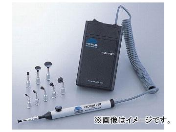品番:1-9709-01 真空ピンセット(携帯タイプ) アズワン/AS ONE V3200
