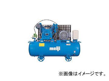 明治機械製作所/meiji 小形汎用コンプレッサ 連続・断続運転兼用式 GK-55C 5P(IE3・50HZ)