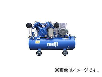 超安い 明治機械製作所/meiji 低圧小型汎用コンプレッサ 3年保証タイプ LW-75 6P(IE3・60HZ), ゲットマン b41d2d32