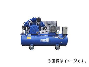 明治機械製作所/meiji 低圧小型汎用コンプレッサ 3年保証タイプ LW-150 5P(IE3・50HZ)