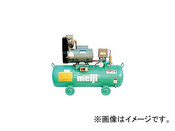 明治機械製作所/meiji オイルフリー小形汎用コンプレッサ FH-04B