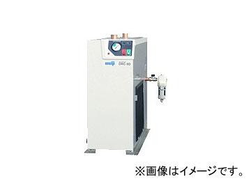 明治機械製作所/meiji 冷凍式エアドライヤ 高温入気仕様 DRC-8E