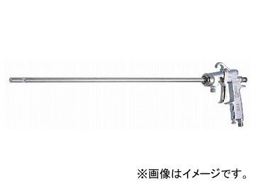明治機械製作所/meiji 内面塗装用長柄ハンドスプレーガン F110-PX11L 500mm