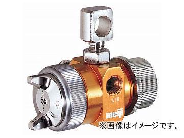 明治機械製作所/meiji 汎用形自動スプレーガン JA110-P08P