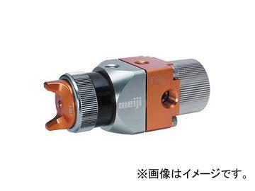 明治機械製作所/meiji セパレート式自動スプレーガン FAD-P13ST-SU