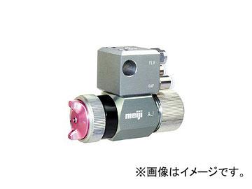 明治機械製作所/meiji ジョイントBOX式自動スプレーガン AJ-P08F