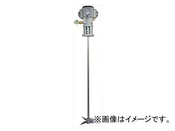 明治機械製作所/meiji 撹拌機 MAF-2