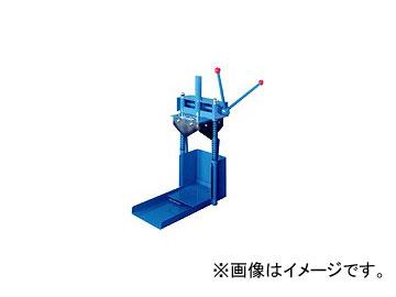 明治機械製作所/meiji 廃缶処理機 カンパックス CPH-18
