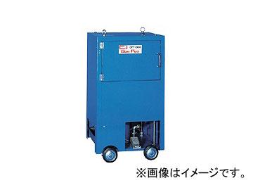 明治機械製作所/meiji 廃缶処理機 カンパックス CPT-20C