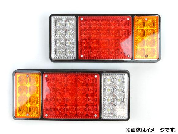 AP LEDテールランプ トラック汎用 片側36連 AP-TTL002 入数:1セット(左右)