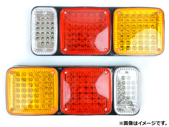 AP LEDテールランプ トラック汎用 片側104連 AP-TTL010 入数:1セット(左右)