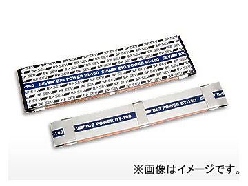 オートリファイン SEV BIG POWER インテーク BI-160