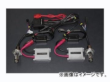 ファイナルコネクション HIDキット 6000K/8000K H4 Hi/Low 切替