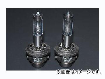 ファイナルコネクション HIDバルブ 純正HID車輌D4R/S形状用