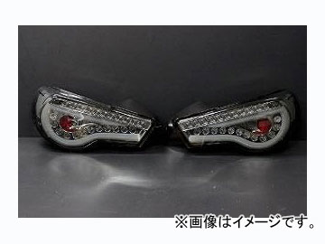 ファイナルコネクション LEDテールランプ クリアレンズ/クローム トヨタ 86