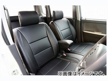 ファイナルコネクション CUBE Standard シートカバー C2111 トヨタ ハイエース TRH224/TRH229 2005年01月~