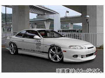 ファイナルコネクション ZERO 3点キット トヨタ ソアラ JZZ30