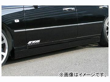 ファイナルコネクション F-01 サイドステップ ニッサン シーマ Y33