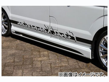 ファイナルコネクション K-01 サイドステップ スズキ エブリィ ワゴン DA64W 5型 2010年05月~