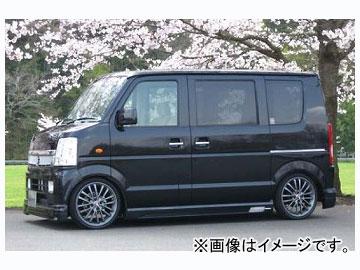 ファイナルコネクション K-01 サイドステップ スズキ エブリィ ワゴン DA64W 2005年08月~2010年04月
