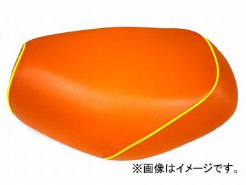 2輪 グロンドマン 国産シートカバー オレンジ/黄色パイピング (張替) 品番:GH17KC140P100 JAN:4562492998679 カワサキ バリオス(ZR250)