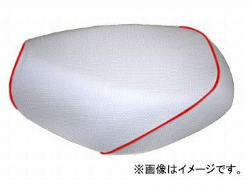 2輪 グロンドマン 国産シートカバー エンボスホワイト/赤パイピング (張替) 品番:GH17KC280P40 JAN:4562492998945 カワサキ バリオス(ZR250)
