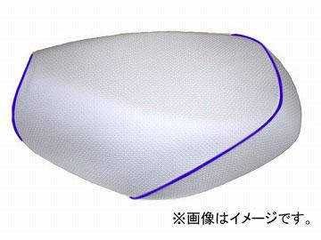 2輪 グロンドマン 国産シートカバー エンボスホワイト/青パイピング (張替) 品番:GH17KC280P50 JAN:4562492998952 カワサキ バリオス(ZR250)