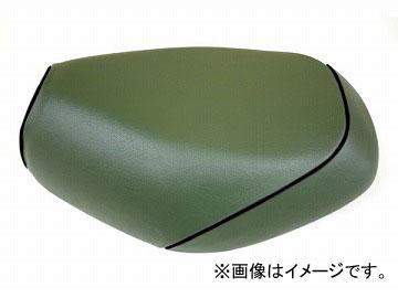2輪 グロンドマン 国産シートカバー ダークグリーン/黒パイピング (張替) 品番:GH17KC300P10 JAN:4562492998969 カワサキ バリオス(ZR250)