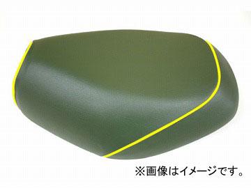 2輪 グロンドマン 国産シートカバー ダークグリーン/黄色パイピング (張替) 品番:GH17KC300P100 JAN:4562492998976 カワサキ バリオス(ZR250)