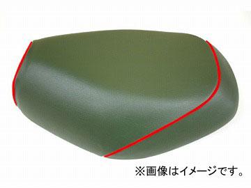 2輪 グロンドマン 国産シートカバー ダークグリーン/赤パイピング (張替) 品番:GH17KC300P40 JAN:4562492998990 カワサキ バリオス(ZR250)