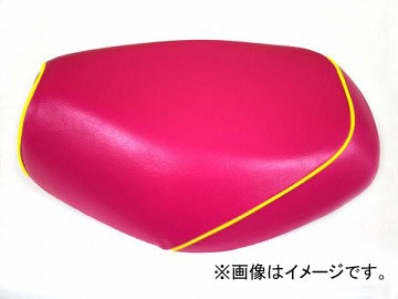 2輪 グロンドマン 国産シートカバー ピンク/黄色パイピング (張替) 品番:GH17KC320P100 JAN:4562492999072 カワサキ バリオス(ZR250)