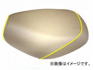 2輪 グロンドマン 国産シートカバー ベージュ/黄色パイピング (張替) 品番:GH17KC330P100 JAN:4562492999126 カワサキ バリオス(ZR250)