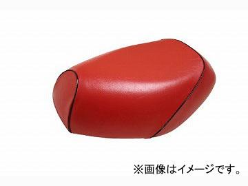 2輪 グロンドマン 国産シートカバー 赤/黒パイピング (張替) 品番:GH17KC40P10 JAN:4562492999263 カワサキ バリオス(ZR250)