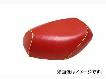 2輪 グロンドマン 国産シートカバー 赤/黄色パイピング (張替) 品番:GH17KC40P100 JAN:4562492999270 カワサキ バリオス(ZR250)