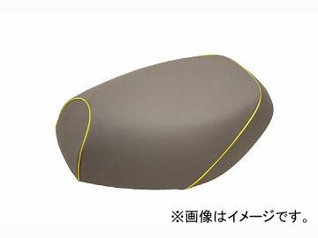 2輪 グロンドマン 国産シートカバー グレー/黄色パイピング (張替) 品番:GH17KC70P100 JAN:4562492999423 カワサキ バリオス(ZR250)
