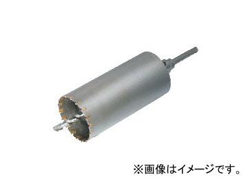 ライト精機 ALCコアドリル ボディ単体 130mm 全長(mm):240 有効長(mm):155
