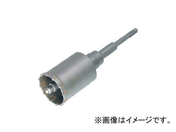 ライト精機 SDSインパクトコアドリル セット品 80mm 全長(mm):240 有効長(mm):72 JAN:4990052006043