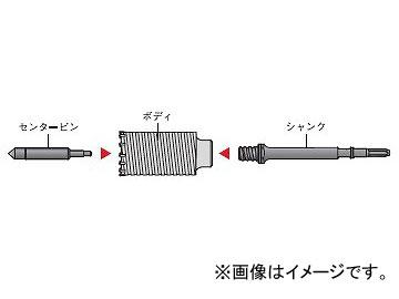 ライト精機 コアシャンク(六角軸) No.2 全長(mm):450